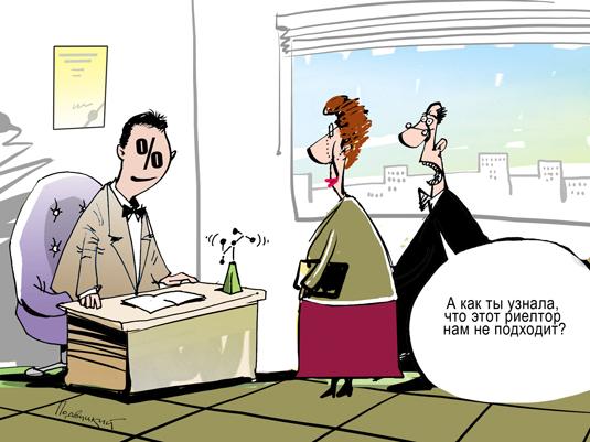 Продаете недвижимость? Риэлторы? Да не нужны они Вам!