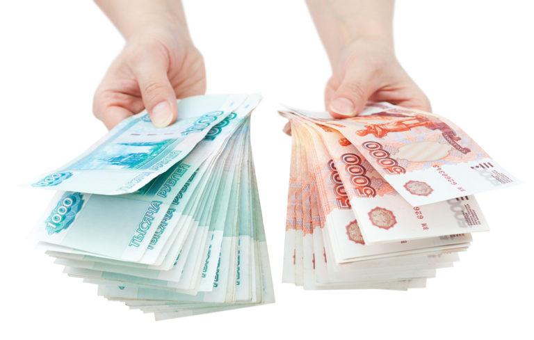 Как увеличить свой налоговый вычет