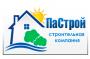 Партнеры: строительная компания